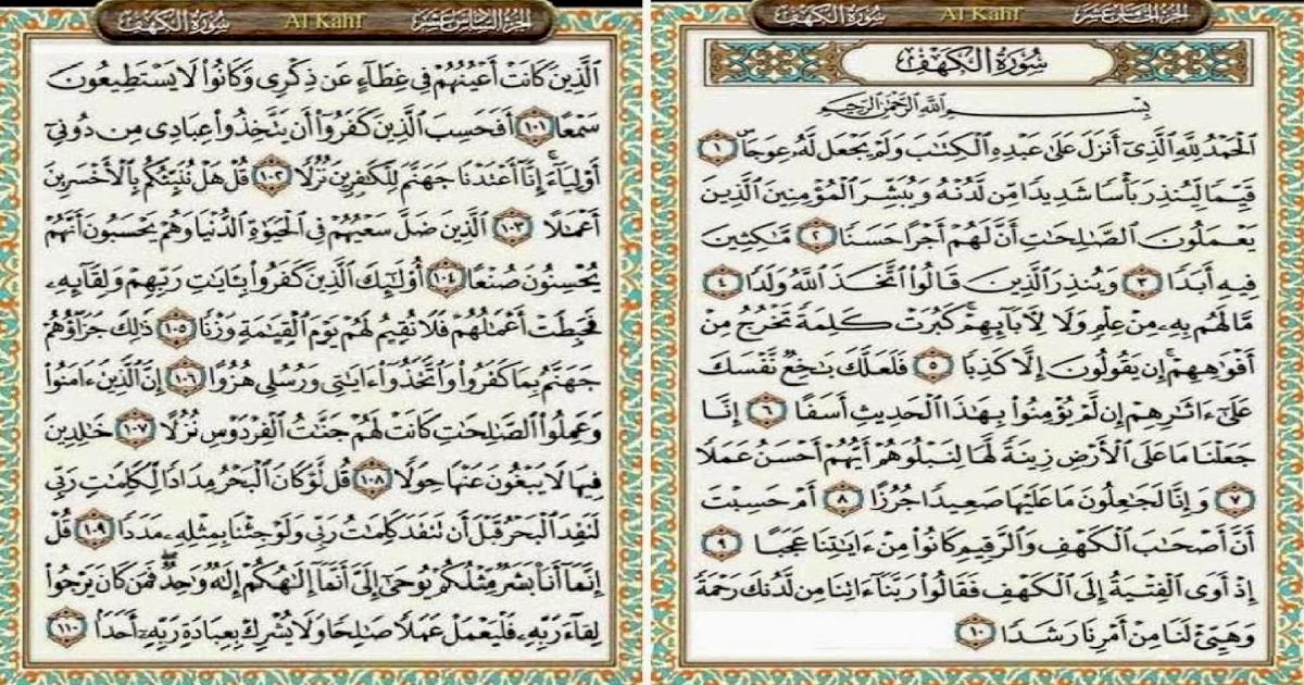 Al Kahfi 10 Awal10akhir Pdf Document